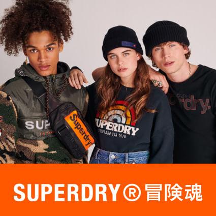 Ver Productos Superdry