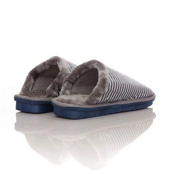 Slippers-Furry-Heat-unisex-azul--1-